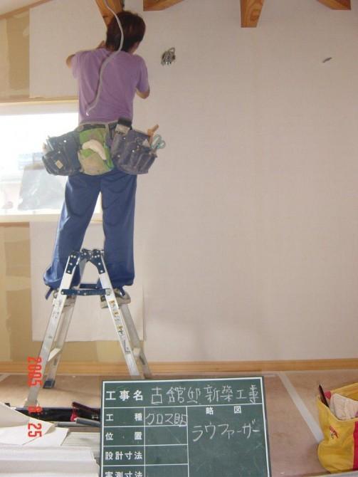 岩手県盛岡市 アルテック建築工房の家